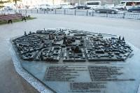 10 необычных памятников Тулы, Фото: 14