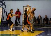 Тульская Баскетбольная Любительская Лига. Старт сезона., Фото: 5