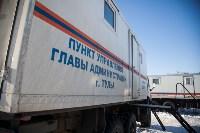 Новая коммунальная авария в Пролетарском округе, Фото: 26