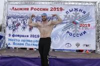 Лыжная России-2019, Фото: 45