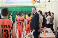 Открытый турнир «Славянская лига» и VIII Всероссийский открытый турнир «Баскетбольный звездопад», Фото: 38