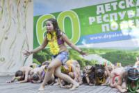 Детской Республике «Поленово» – 60 лет!, Фото: 7