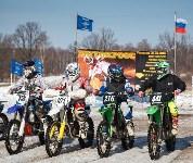 Соревнования по мотокроссу в посёлке Ревякино., Фото: 90