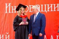 Вручение дипломов магистрам ТулГУ, Фото: 106