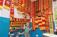 """Офис фан-клуба """"Арсенала"""", Фото: 4"""