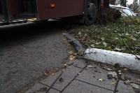 ДТП на проспекте Ленина, 05.11.2015, Фото: 28