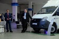 Открытие дилерского центра ГАЗ в Туле, Фото: 66