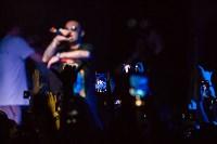 Концерт Гуфа в Туле, Фото: 42