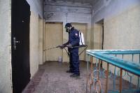 Дезинфекция в Пролетарском округе Тулы, Фото: 12