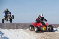 Соревнования по мотокроссу в посёлке Ревякино., Фото: 104