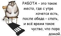 , Фото: 3