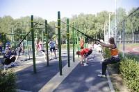 """Тренировка """"Тулицы"""" в парке, Фото: 26"""