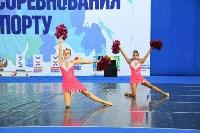 Тулячки выступили на Кубке России по чир-спорту, Фото: 3