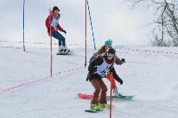 """""""Весенний Загар-2015"""" (горные лыжи, сноуборд), Фото: 14"""