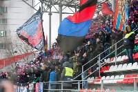 «Арсенал» Тула - ЦСКА Москва - 1:4, Фото: 104