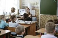 В школах Новомосковска стартовал экологический проект «Разделяй и сохраняй», Фото: 16