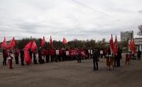 """Митинг против закона """"о шлепкАх"""", Фото: 9"""