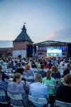 Балет «Титаник» дал старт проекту «Кремлевские сезоны» в Туле, Фото: 16