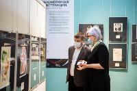 В Туле открылась выставка Кандинского «Цветозвуки», Фото: 43