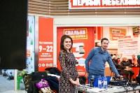 Гипермаркет Глобус отпраздновал свой юбилей, Фото: 40