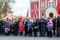 День народного единства в Тульском кремле, Фото: 32