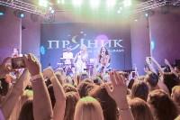 """Группа """"Серебро"""" в клубе """"Пряник"""", 15.08.2015, Фото: 36"""
