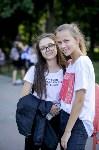 «Школодром-2018». Было круто!, Фото: 369