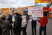 Предприниматели требуют обнуления аренды в ТЦ Тулы на период карантина, Фото: 9