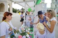"""Акция """"Белый цветок"""", 8.06.19, Фото: 77"""