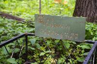 Кладбище домашних животных в Туле, Фото: 22