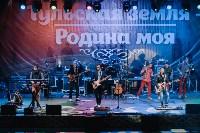 """Концерт группы """"Браво"""" на День города-2015, Фото: 71"""