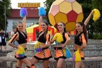 Арсенал - СКА-Хабаровск: Текстовая трансляция матча, Фото: 2