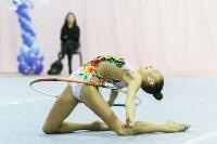 Кубок общества «Авангард» по художественной гимнастики, Фото: 36