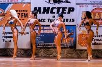 Чемпионат по бодибилдингу и бодифитнесу «Мистер и Мисс Тула - 2015», Фото: 104