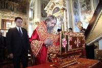 Прибытие мощей Святого князя Владимира, Фото: 50