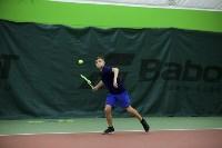 Теннисный турнир Samovar Cup, Фото: 43