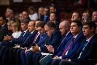 Тульская городская Дума шестого созыва начала свою работу, Фото: 13