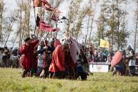 637-я годовщина Куликовской битвы, Фото: 104