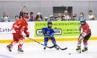 Новомосковская «Виктория» - победитель «Кубка ЕвроХим», Фото: 186
