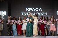 Титул «Краса Тулы – 2021» выиграла Юлия Горбатова, Фото: 170