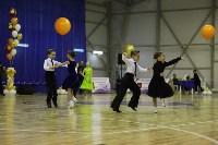 Танцевальный турнир «Осенняя сказка», Фото: 3