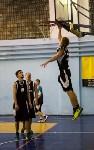 Тульская Баскетбольная Любительская Лига. Старт сезона., Фото: 90