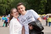 Школодром-2017, Фото: 250