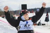 """""""Весенний Загар-2015"""" (горные лыжи, сноуборд), Фото: 10"""