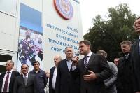 Открытие ледовой арены «Тропик»., Фото: 24