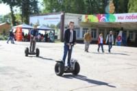 Первый IT-фестиваль в Туле, Фото: 10