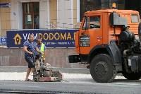 Ремонт улицы Оборонной в Туле, Фото: 9