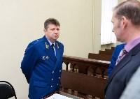 В Туле начинается суд по делу косогорского убийцы, Фото: 16