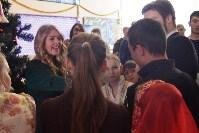 В Туле прошел молодёжный бал национальных культур, Фото: 21