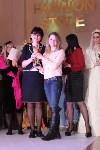 Всероссийский конкурс дизайнеров Fashion style, Фото: 229